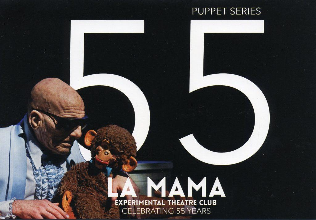 LaMama Etc Puppet Series